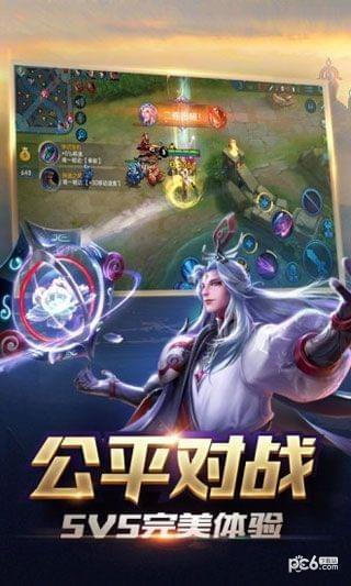 王者荣耀AR版下载