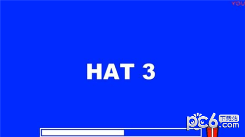 搞怪的帽子游戏下载