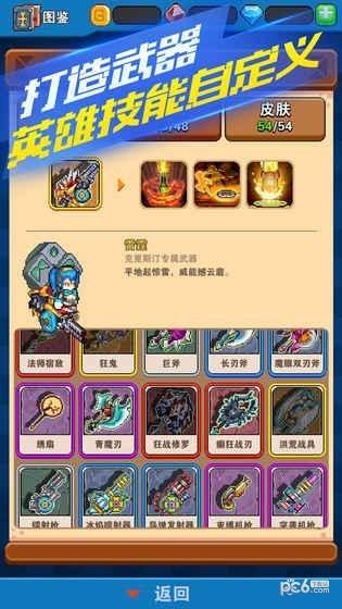 原力守护者九游版下载