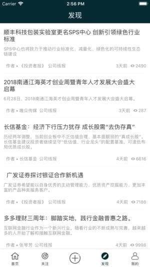 思维财经188bet官网
