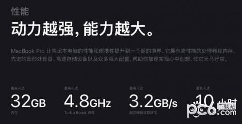 macbook 2018新款