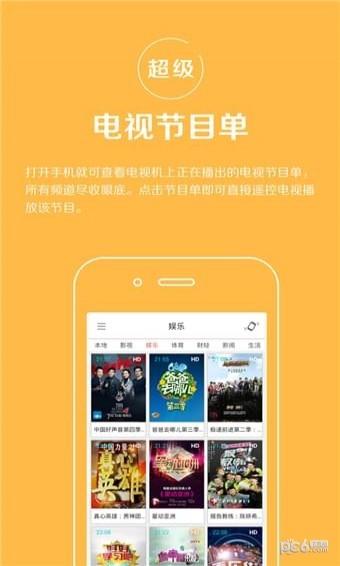 宏益通智app下载
