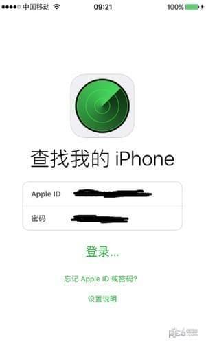 iPhone定位追踪女朋友 iPhone手机怎么定位对方位置