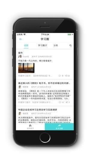 米知云app