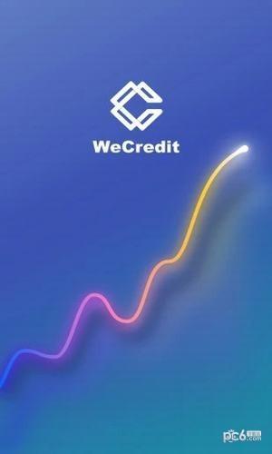 wecredit钱包app