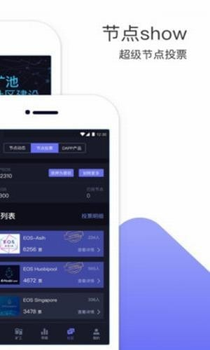 火币矿池app下载