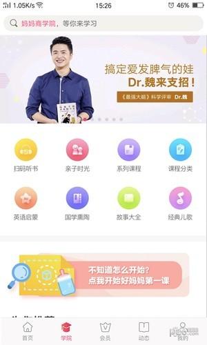 大v店app电脑版下载官方
