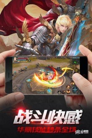 魔盒之战游戏亚博电子游戏