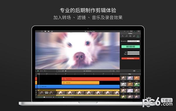 V视频for Mac