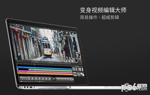 V视频Mac版