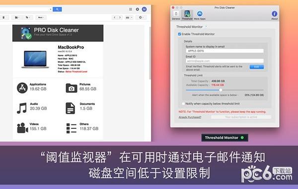 磁盘清洁精简版for Mac