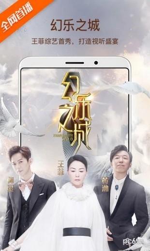 米六网app