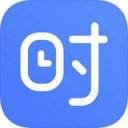 时光序iOS