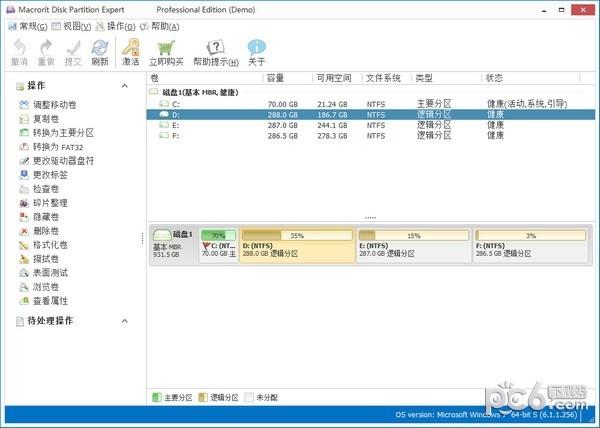 Macrorit Disk Partition Expert(硬盘分区工具)