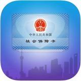 上海社保卡-v1.7.3