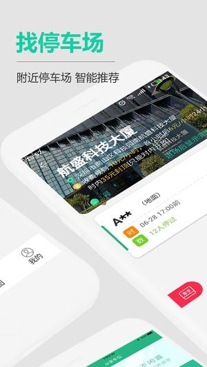 小青停车appag555.app|平台