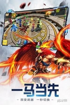 众神世界游戏下载