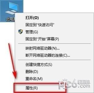 UG NX 10.0