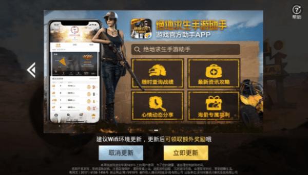 绝地求生刺激战场游戏亚博娱乐怎么注册丨官方网站