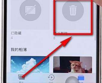 3.找到刚刚删除的照片点击右下角【恢复】【恢复照片】即可-苹果手机