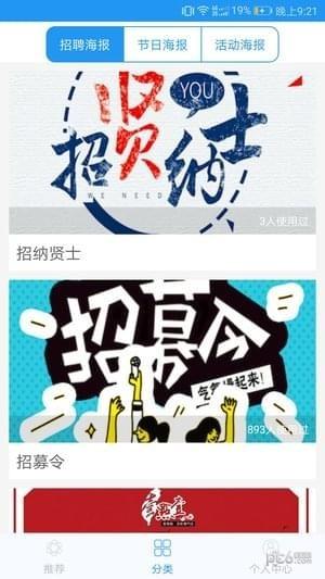 海报制作appbet365 在线体育投注_365亚洲体育在线投注_365体育投注提现多久