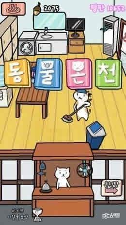 8    《动物温泉》是游戏商superthumb开发的一款可爱风格的休闲类