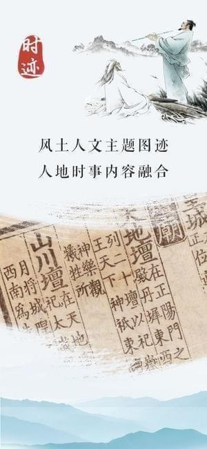 简约古风设计   古籍和风雅诗词是中华传统文化的精华,清雅檀色,柔美
