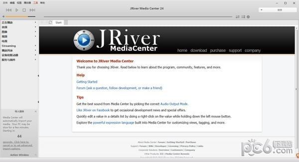 J.River Media Center(音乐管理软件)