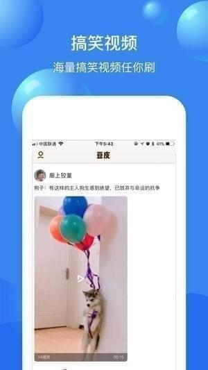 豆皮app