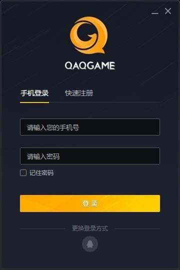 QAQ网速加速器