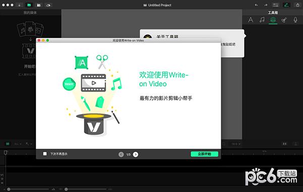 Write on Video Mac版