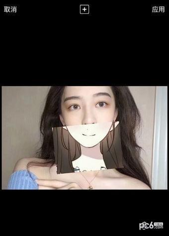抖音漫画图片半脸怎么制作 抖音动漫遮脸素材