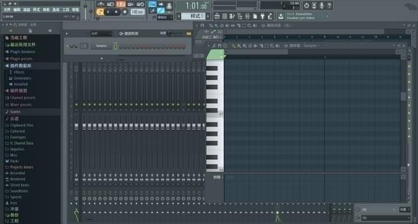 水果音乐制作软件(FL Studio)