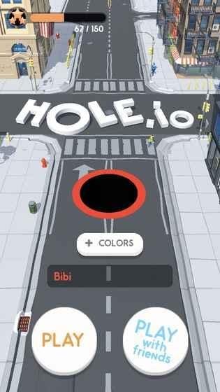 Hole.io无限时间版