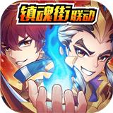 少年三国志360版-v4.9.15