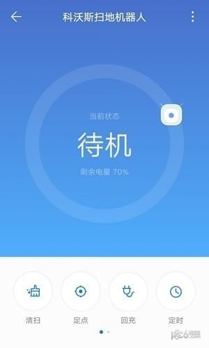 华为智能家居app下载