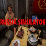 俄罗斯模拟器-v1.0.0