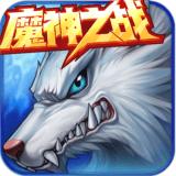 时空猎人华为版-v2.5.5