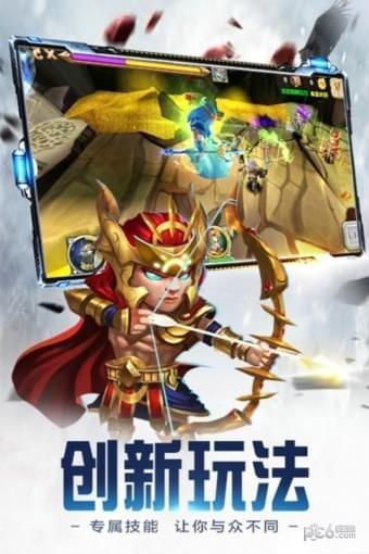 众神世界九游版下载