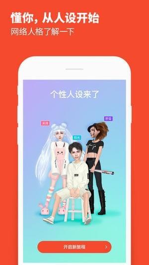 小我游戏(图3)