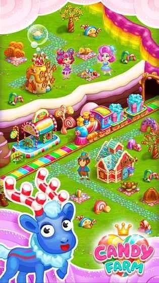 甜蜜糖果农场