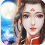 万界仙穹-v2.0.1