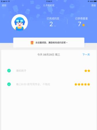小�s定app下�d