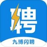 九博闪聘app bet36体育备用网址_bet36亚_bet36游戏_网址下载v4.1.2