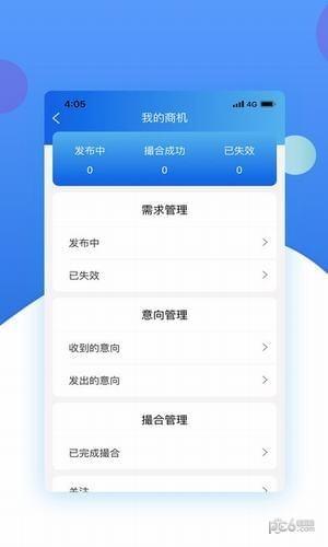 建融智合 亚博体育bet手机版下载v1.0.3图3