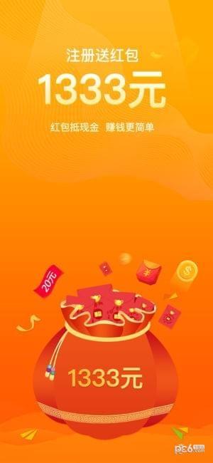 威阳普惠iOS