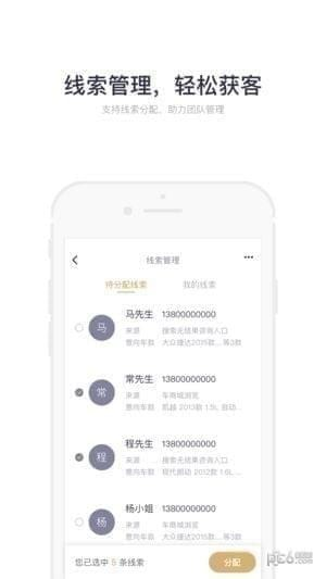 小桔商家通app下载