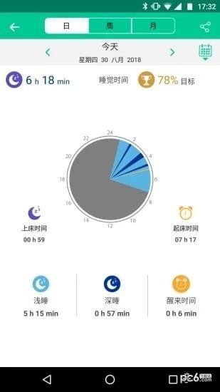 联想手表app下载