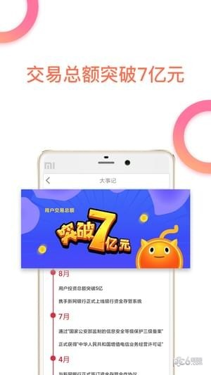 鱼猫金服手机版下载