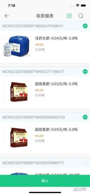 美村小站app下载